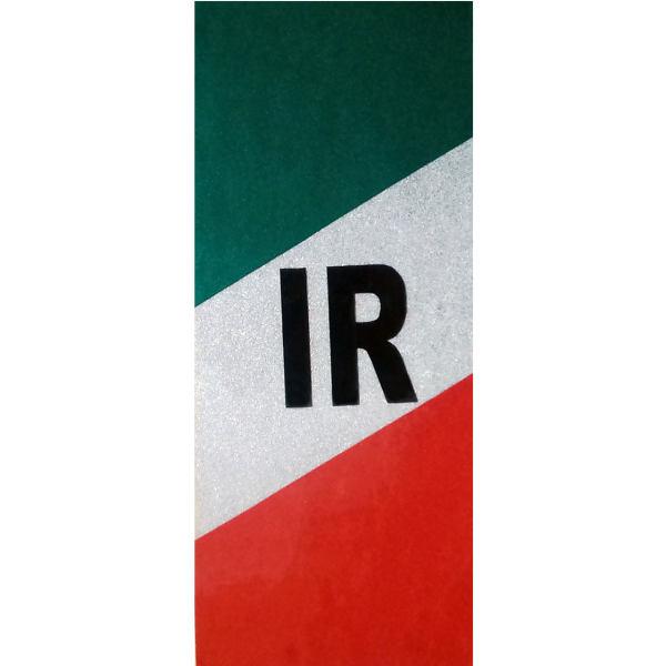 برچسب پلاک خودرو طرح پرچم ایران مدل BR6بسته 2 عددی