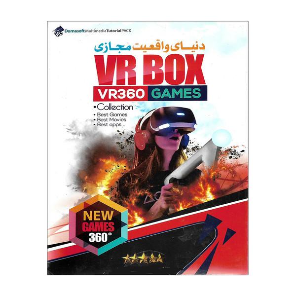 مجموعه دنیای واقعیت مجازی VR BOX نشر درنا