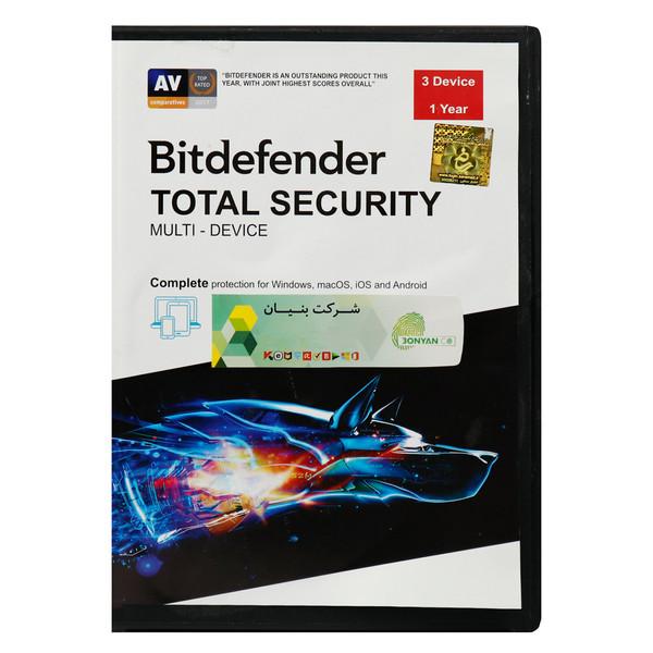 آنتی ویروس بیت دیفندر 2021 نسخه توتال سیکوریتی 3 کاربر 1 ساله نشر بنیان