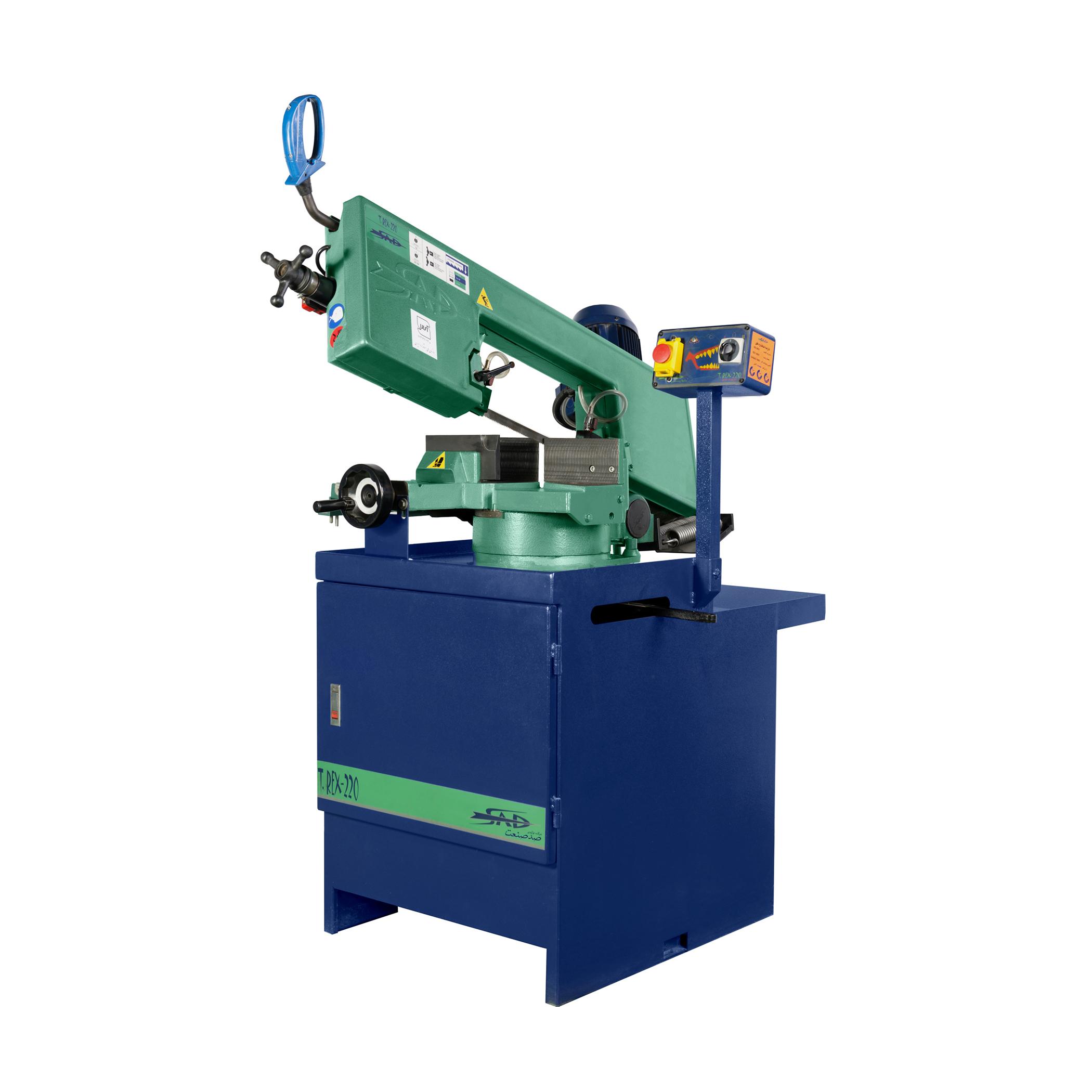 دستگاه اره نواری فولادبر صد صنعت کد 260