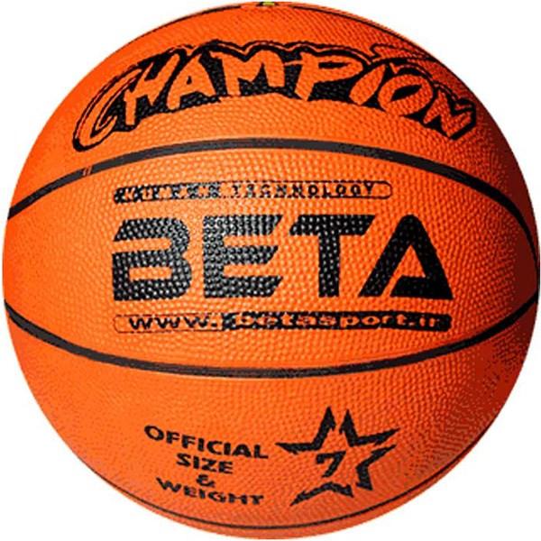 توپ بسکتبال بتا مدل PBR7