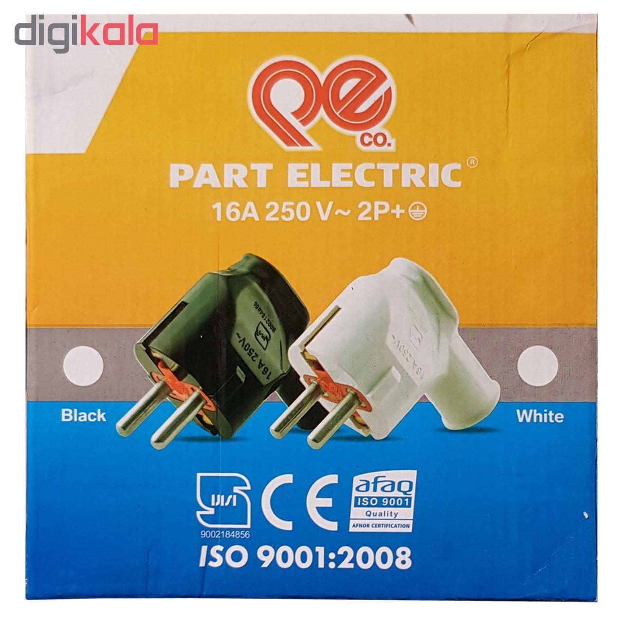 دوشاخه برق پارت الکتریک مدل P973 main 1 5