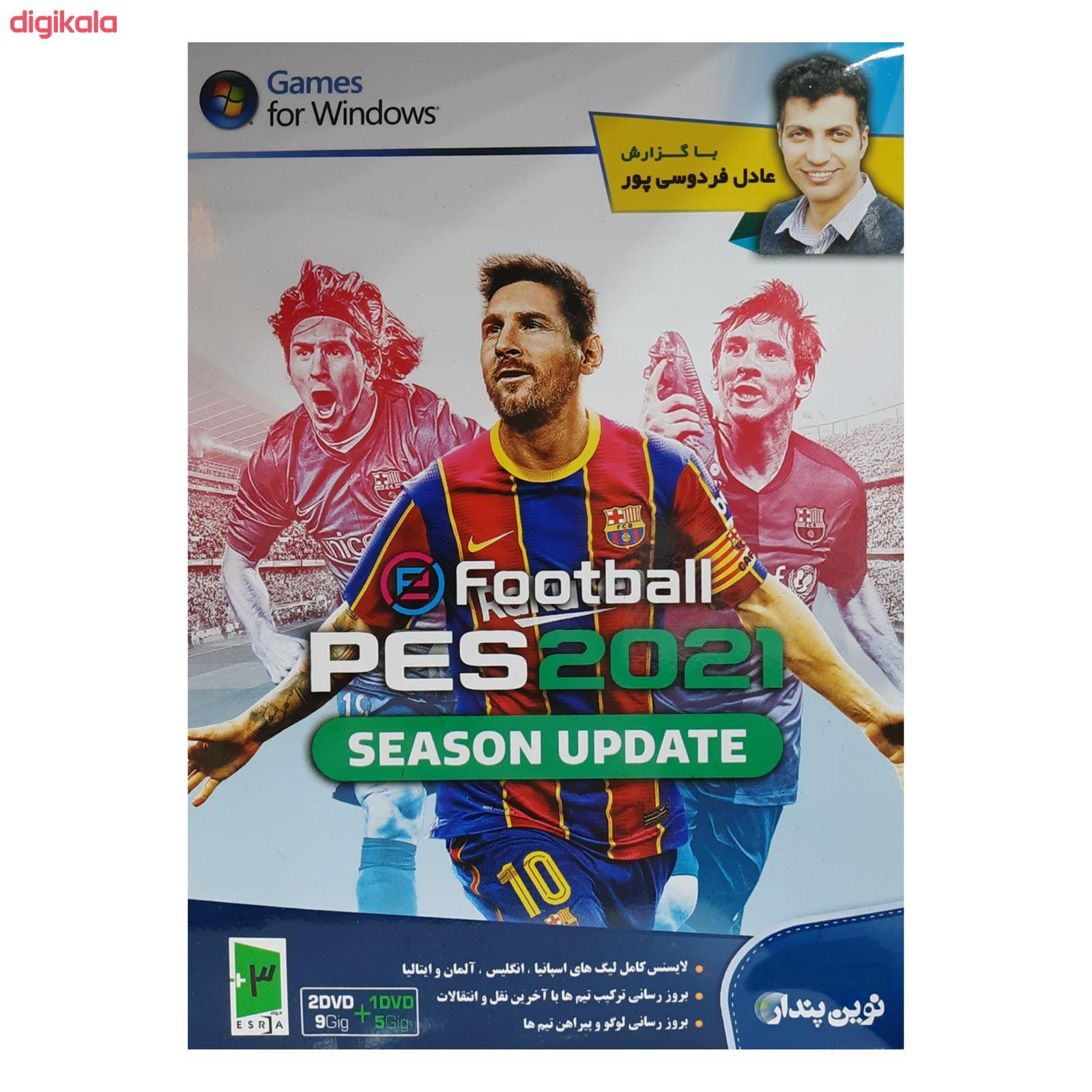 بازی Pes 2021 با گزارش فارسی عادل فردوسی پور مخصوص pc نشر نوین پندار main 1 1
