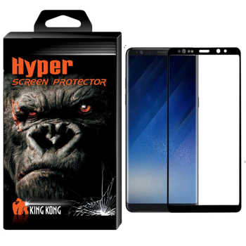 محافظ صفحه نمایش نانو گلس کینگ کونگ مدل Hyper Protector مناسب برای گوشی سامسونگ Galaxy Note 9