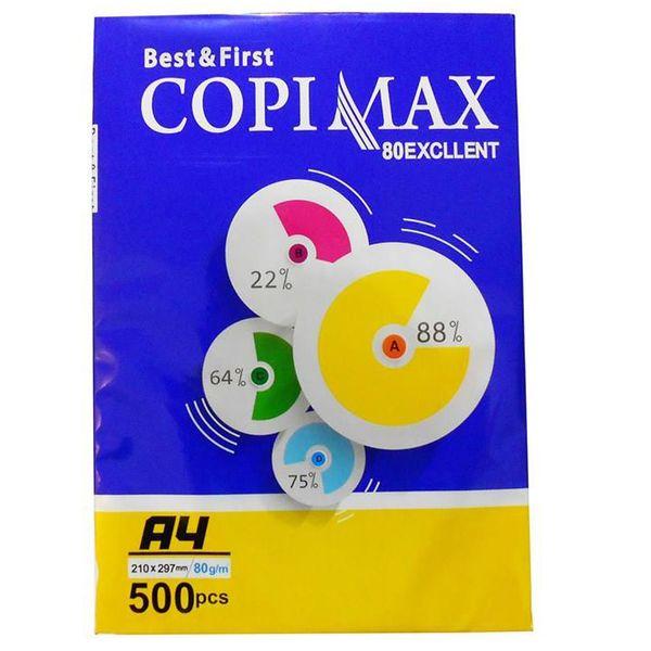کاغذ A4 کپی مکس مدل اکسلنت 80 بسته 500 عددی