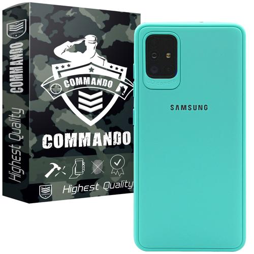 کاور کماندو مدل SL21 مناسب برای گوشی موبایل  سامسونگ Galaxy A51