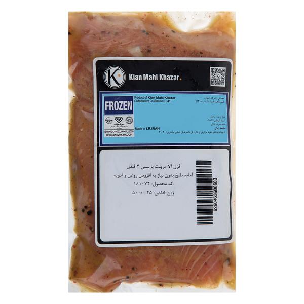 ماهی قزل آلا مرینت منجمد با سس 4 فلفل کیان ماهی خزر مقدار 500 گرم
