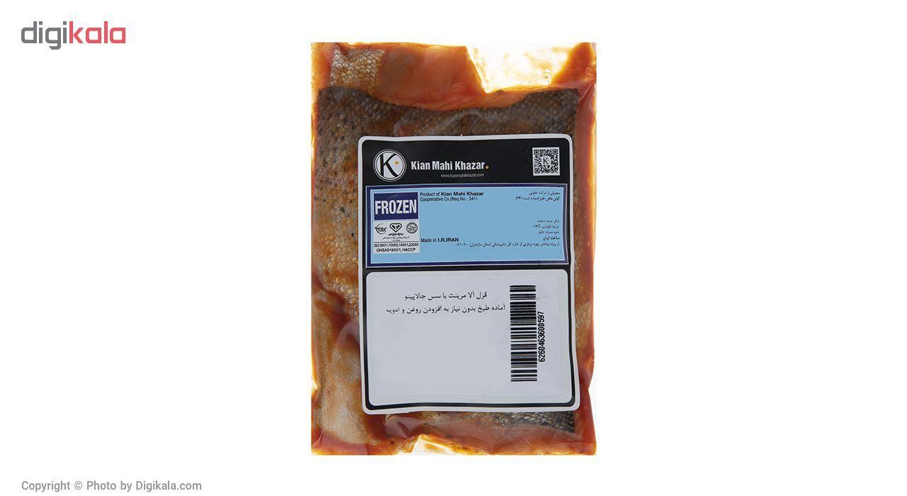 ماهی قزل آلا مرینت منجمد با سس هالوپینو کیان ماهی خزر مقدار 500 گرم main 1 1