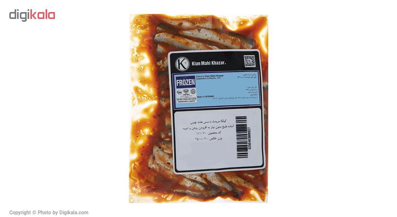 ماهی کیلکا مرینت منجمد با سس هات چیلی کیان ماهی خزر مقدار 350 گرم main 1 1