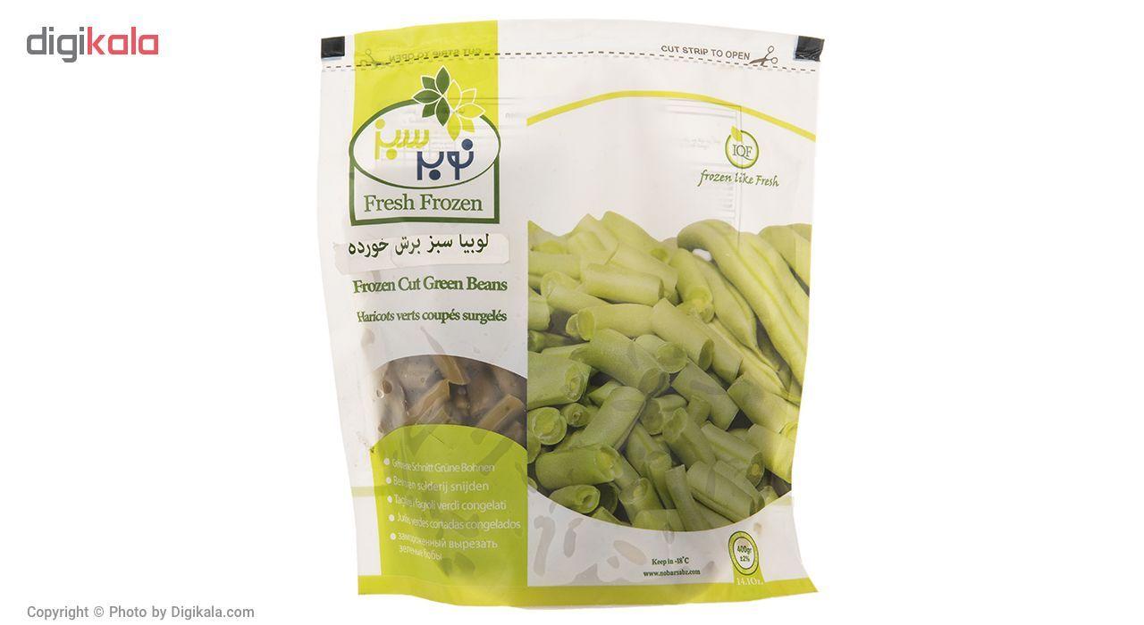 لوبیا سبز برش خورده نوبر سبز مقدار 400 گرم main 1 1