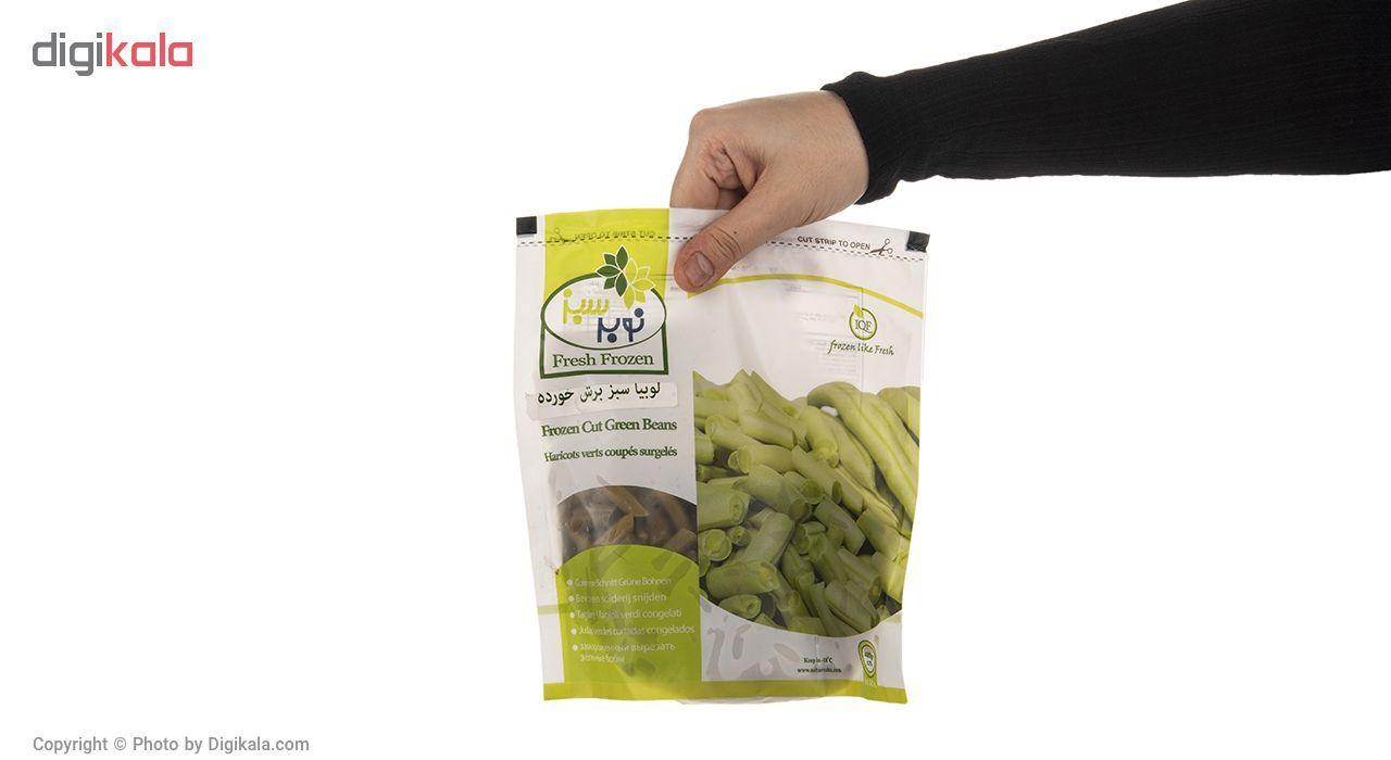 لوبیا سبز برش خورده نوبر سبز مقدار 400 گرم main 1 5