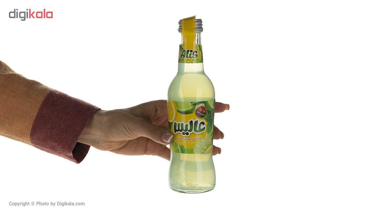 نوشیدنی لیمو نعناع گازدار عالیس - 250 میلی لیتر main 1 2