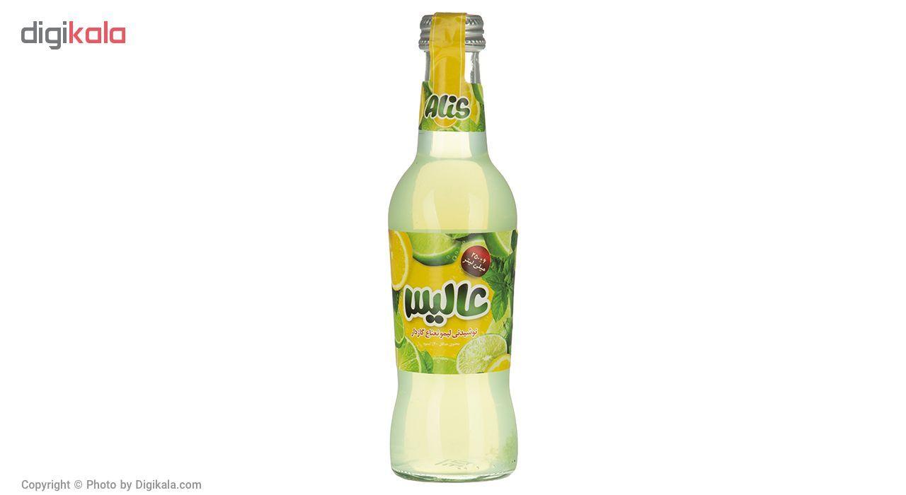 نوشیدنی لیمو نعناع گازدار عالیس - 250 میلی لیتر main 1 4