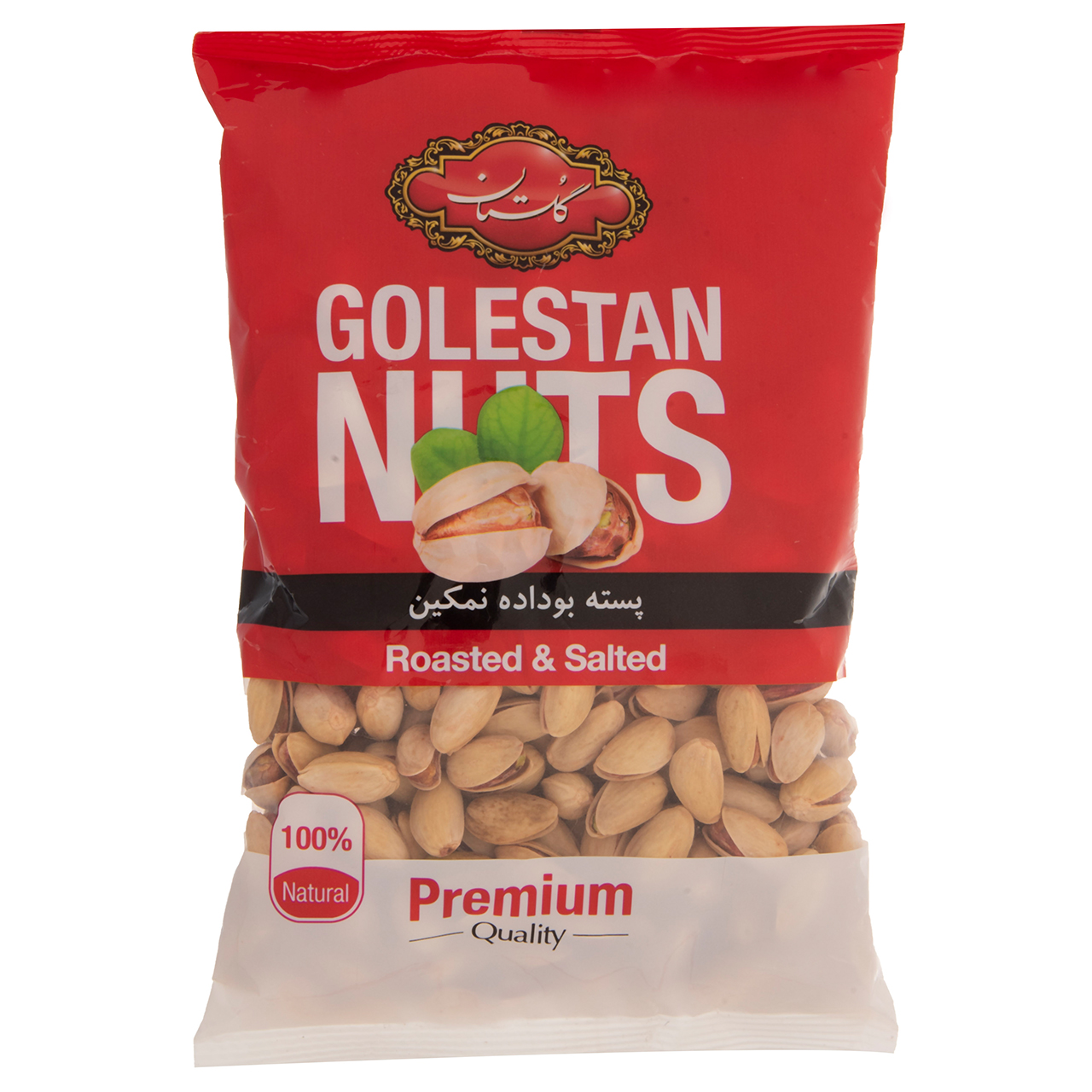 GOLESTAN roasted and salted pistachio, 450 grams