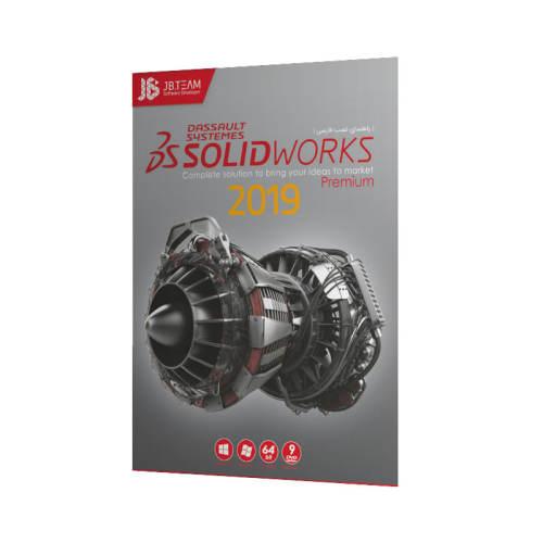 نرم افزار solidworks 2019 نشر جی بی