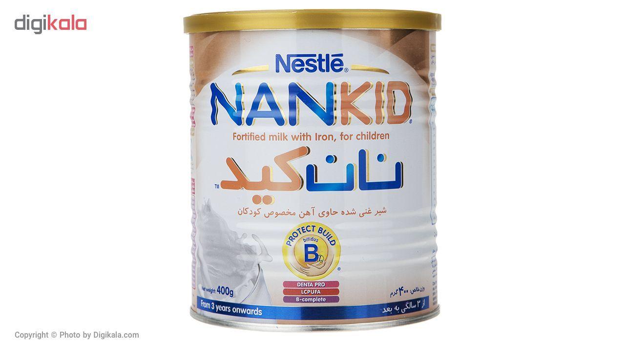 شیر غنی شده نستله سری نان کید - 400 گرم main 1 1