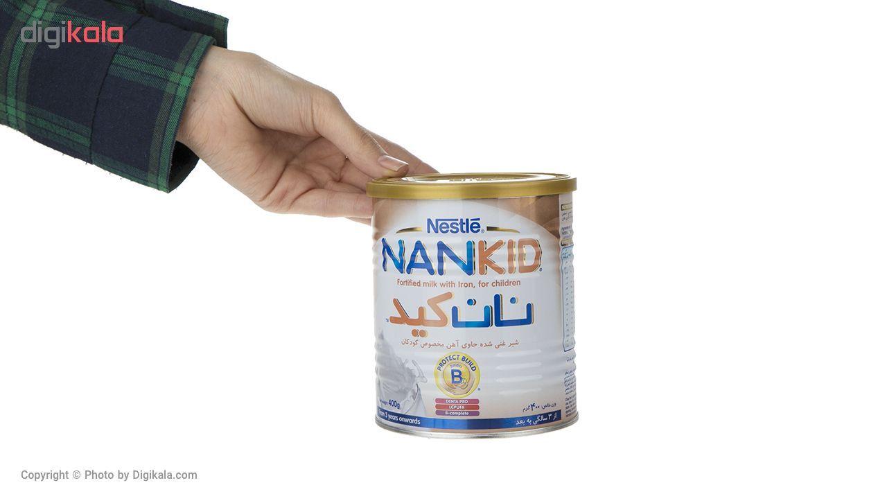 شیر غنی شده نستله سری نان کید - 400 گرم main 1 4