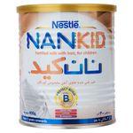 شیر غنی شده نستله سری نان کید - 400 گرم thumb