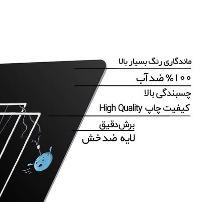 استیکر لپ تاپ ماسا دیزاین طرح سیاره مدل STL0111 مناسب برای لپ تاپ 15.6 اینچ