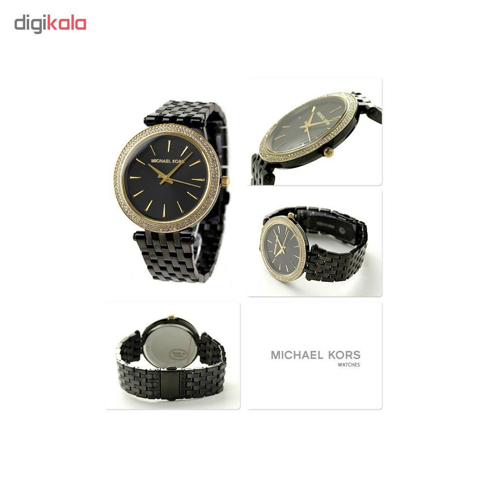 ساعت زنانه برند مایکل کورس مدل mk3322