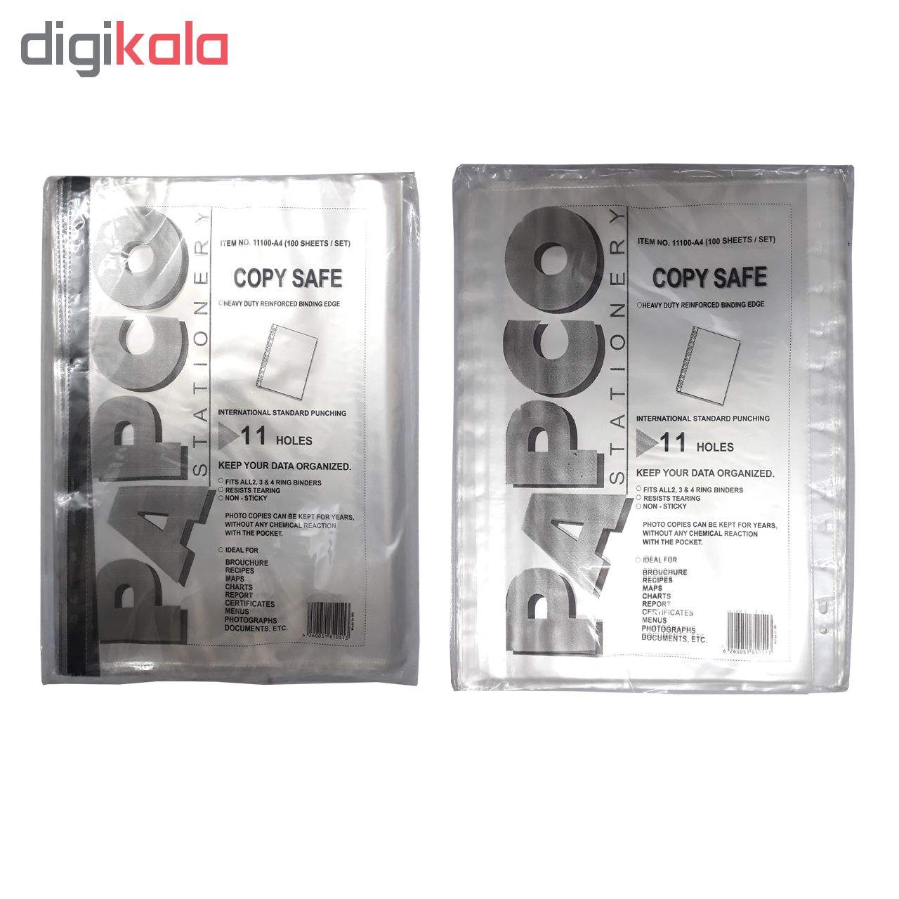 کاور کاغذ پاپکو کد P11 سایز A4 بسته 2 عددی main 1 1