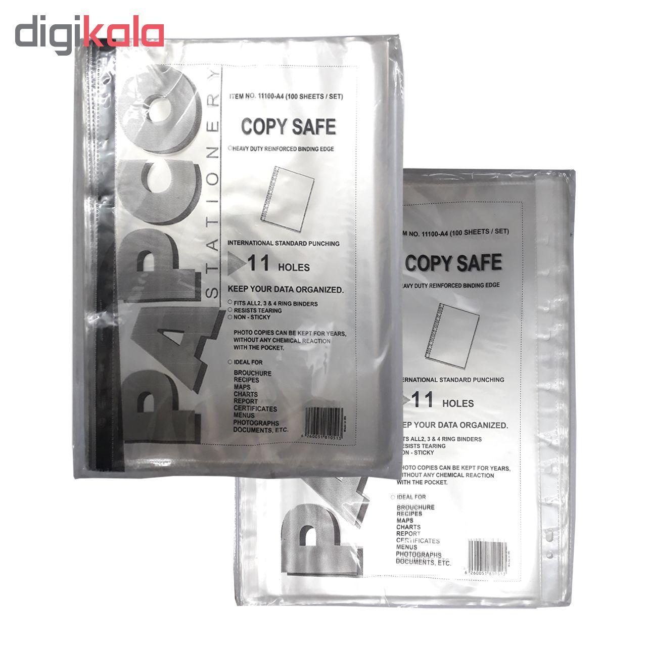 کاور کاغذ پاپکو کد P11 سایز A4 بسته 2 عددی main 1 2