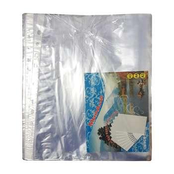 کاور کاغذ مهرآور سایز A4  بسته 100 عددی