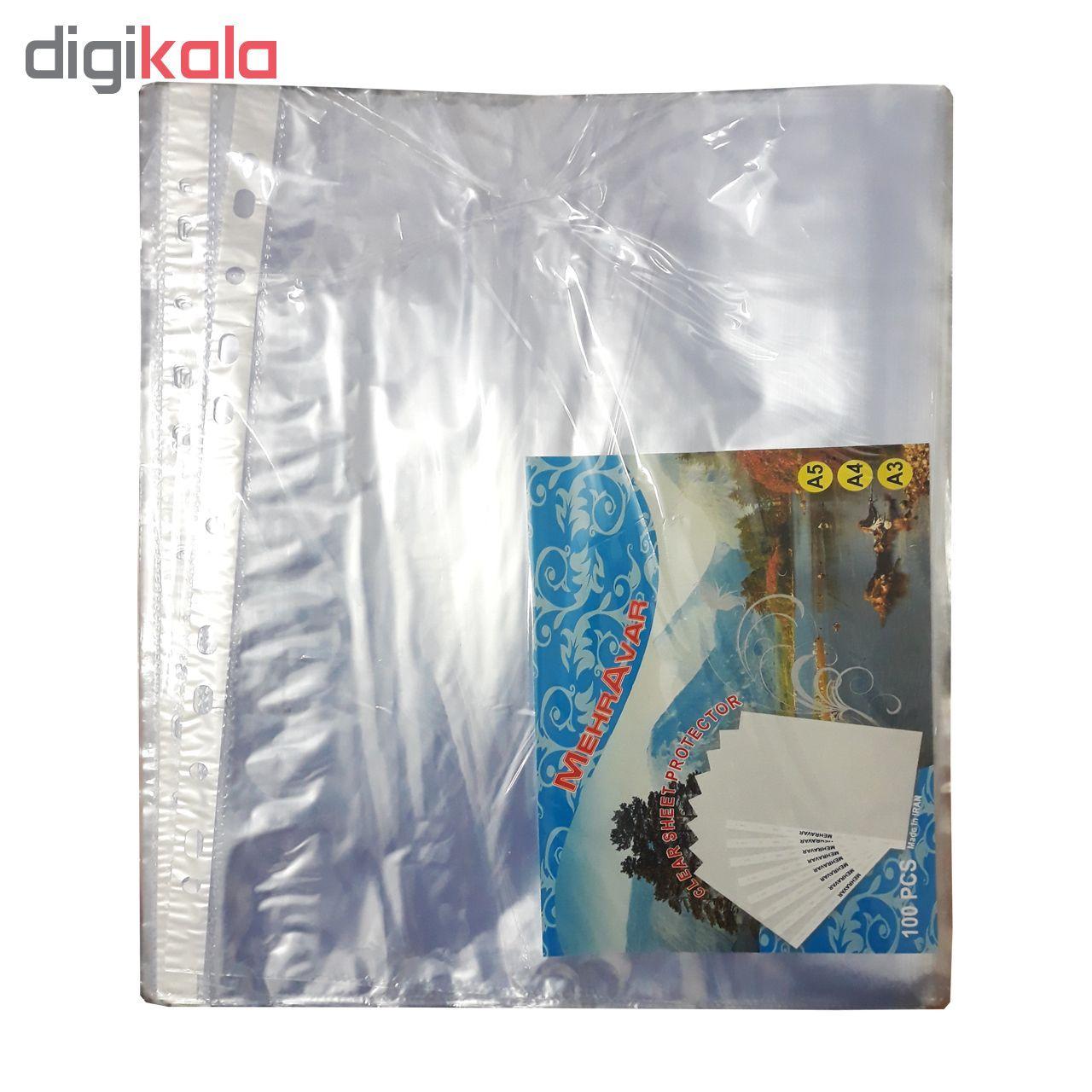 کاور کاغذ مهرآور سایز A4  بسته 100 عددی  main 1 1