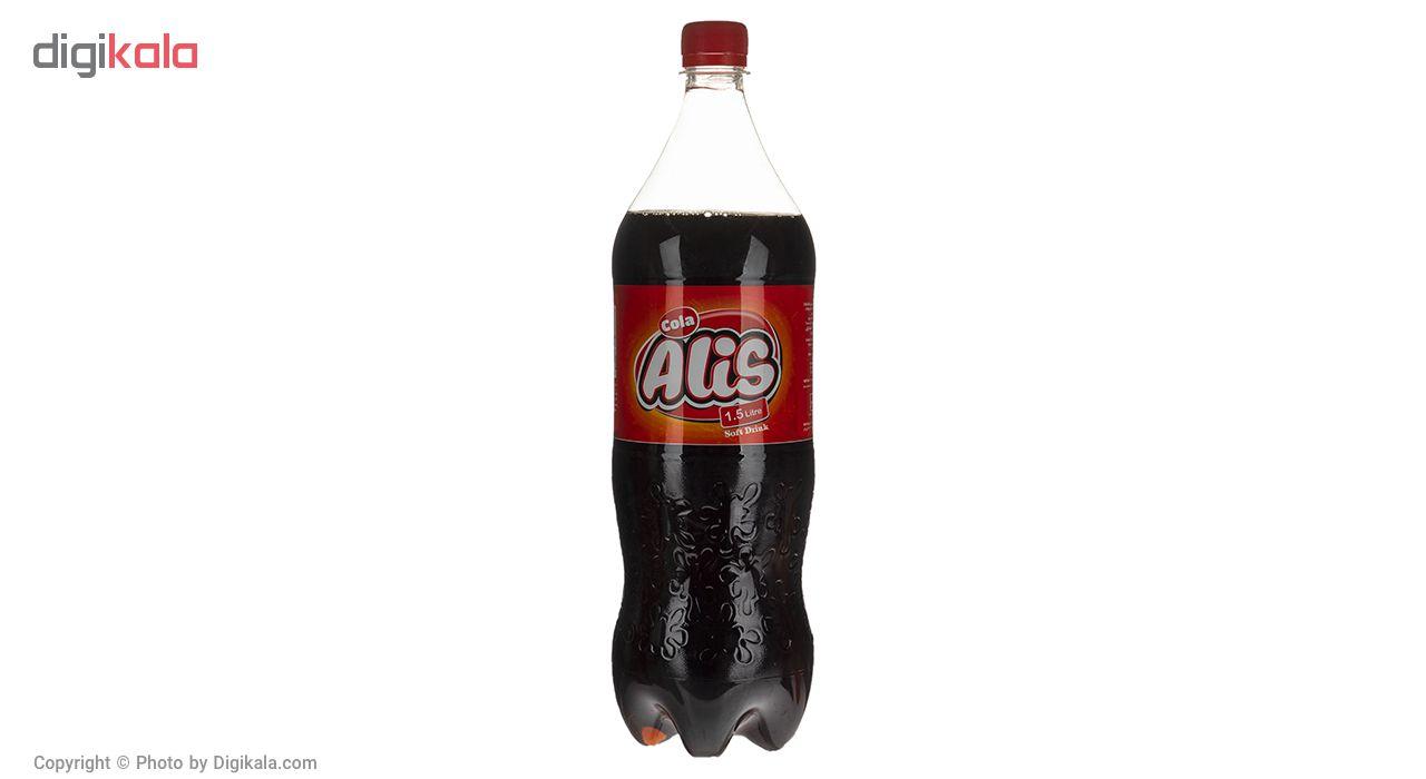 نوشابه گاز دار با طعم کولا عالیس مقدار 1.5 لیتر