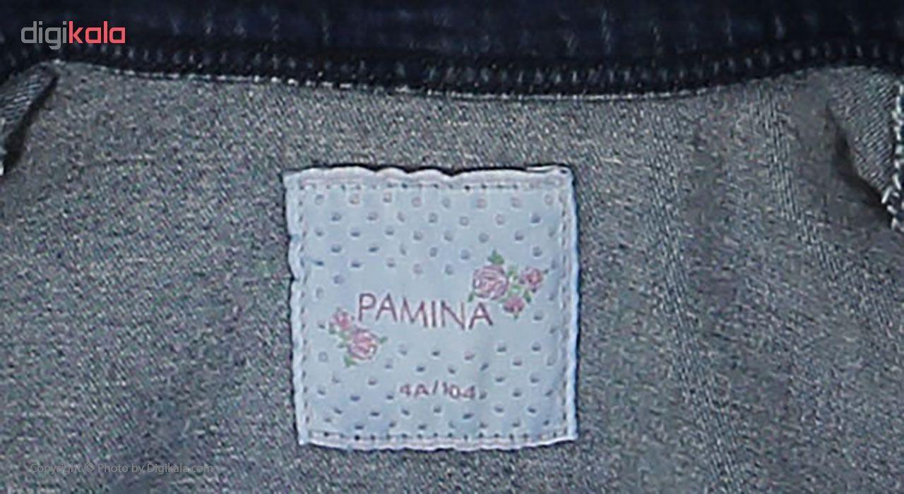 کت و شلوار دخترانه پامینا مدل P-17492