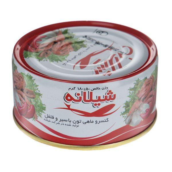 کنسرو ماهی تون با سیر و فلفل شیلانه -180 گرم