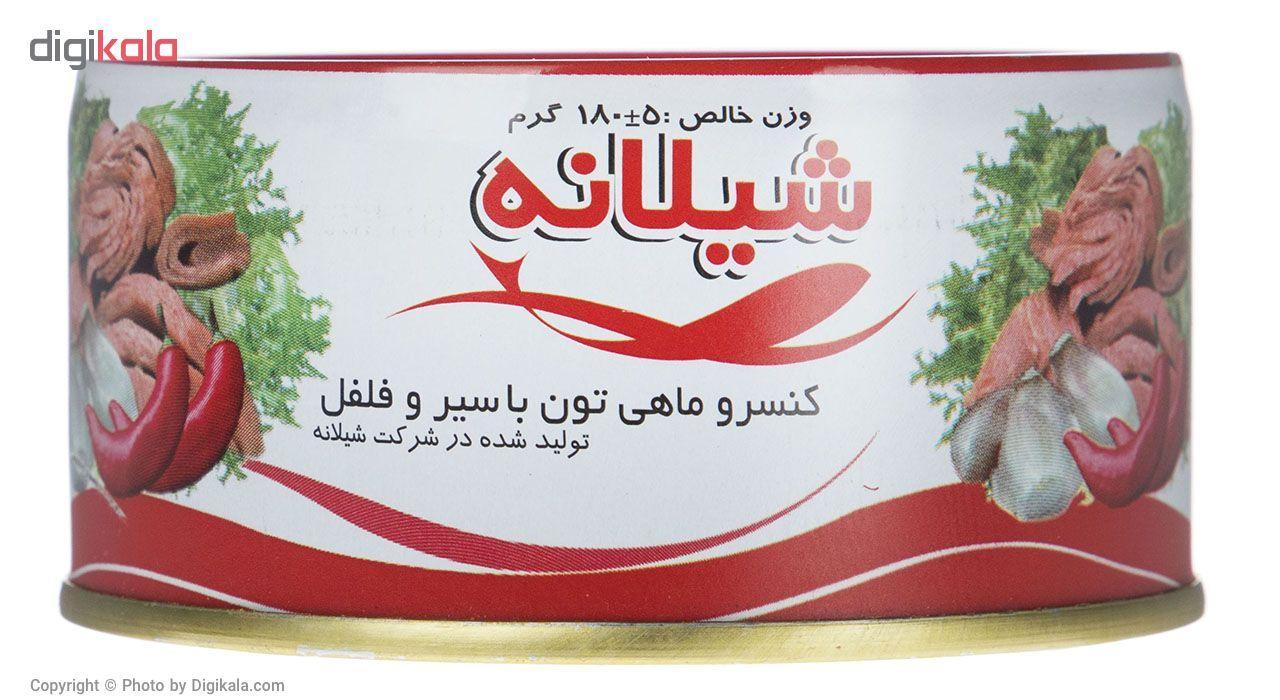 کنسرو ماهی تون با سیر و فلفل شیلانه -180 گرم main 1 2