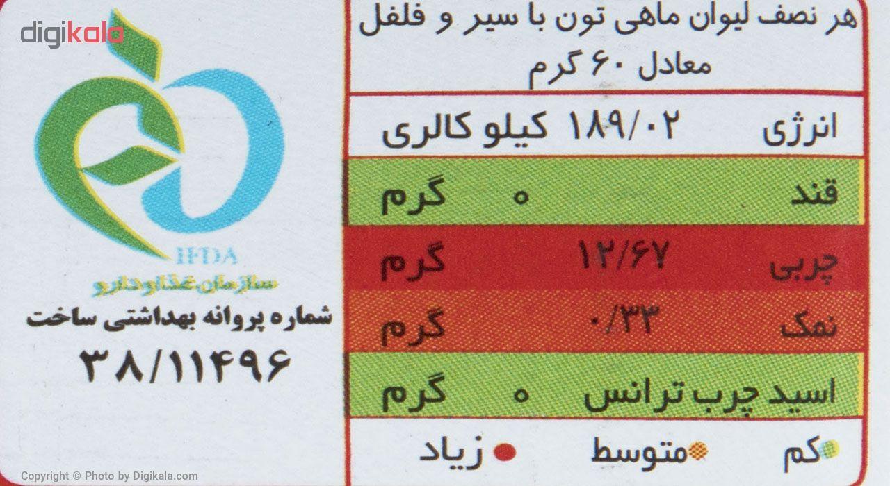 کنسرو ماهی تون با سیر و فلفل شیلانه -180 گرم main 1 4