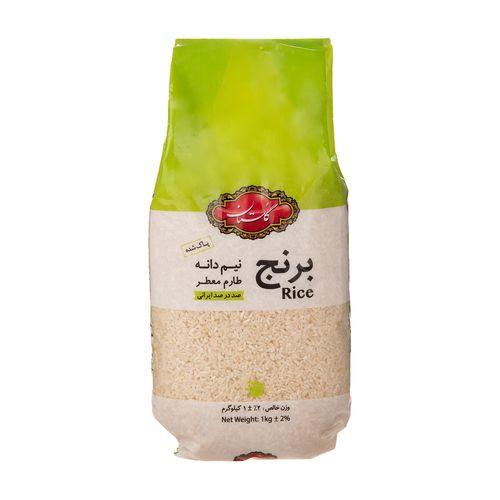 برنج نیم دانه طارم گلستان مقدار 1 کیلوگرم