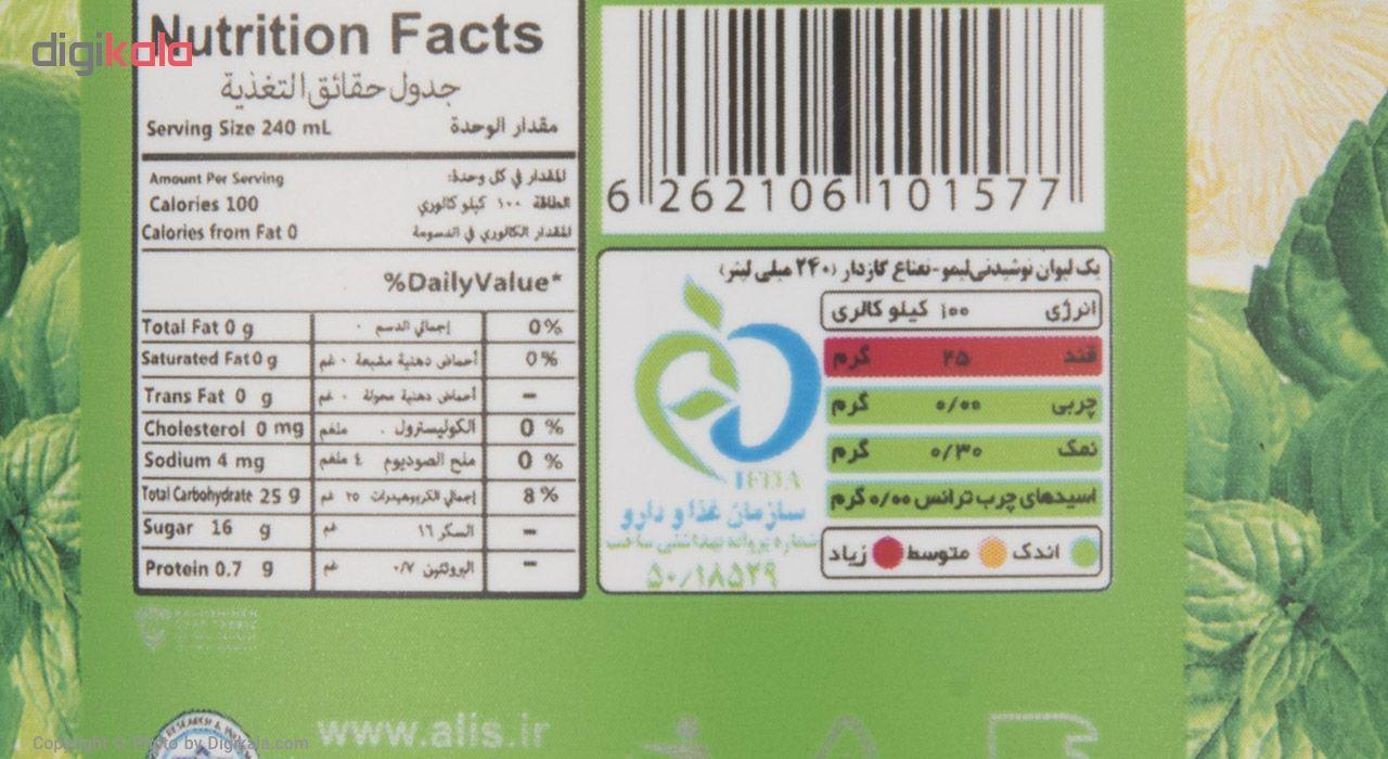 نوشیدنی لیمو نعناع گازدار عالیس - 1 لیتر main 1 1