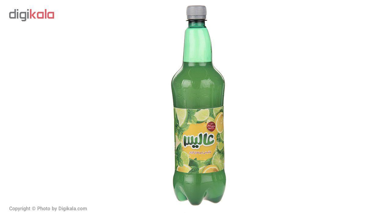 نوشیدنی لیمو نعناع گازدار عالیس - 1 لیتر main 1 3