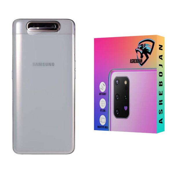 محافظ لنز دوربین عصر بوژان مدل b1 مناسب برای گوشی موبایل سامسونگ galaxy a80