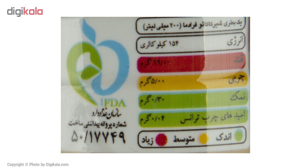 شیر کاکائو فرادما عالیس مقدار 0.2 لیتر main 1 3