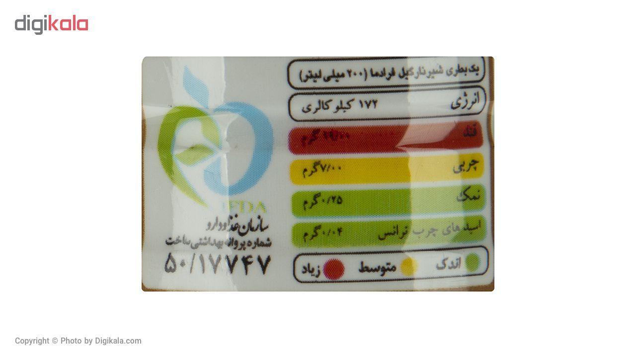 شیر نارگیل فرادما عالیس مقدار 0.2 لیتر main 1 3