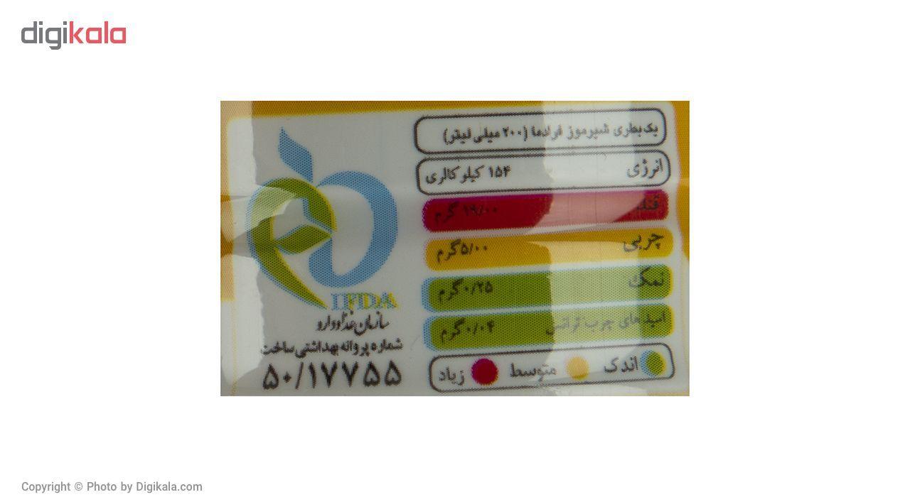 شیر موز فرادما عالیس مقدار 0.2 لیتر main 1 3