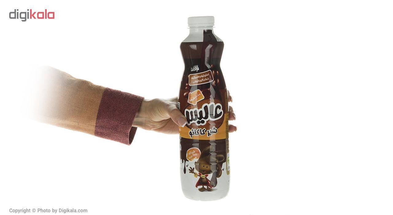 شیر کاکائو فرادما عالیس مقدار 1 لیتر main 1 3