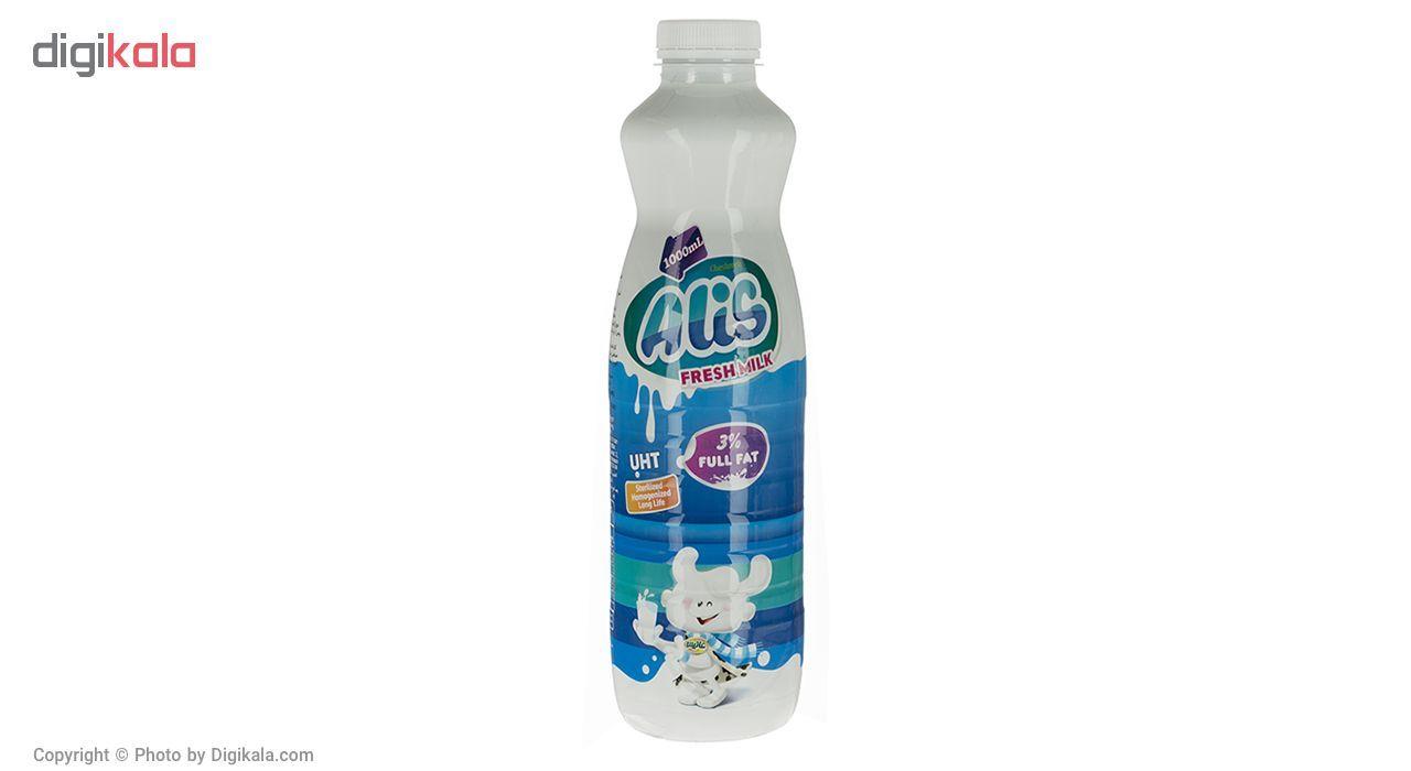 شیر پرچرب فرادما عالیس مقدار 1 لیتر main 1 2