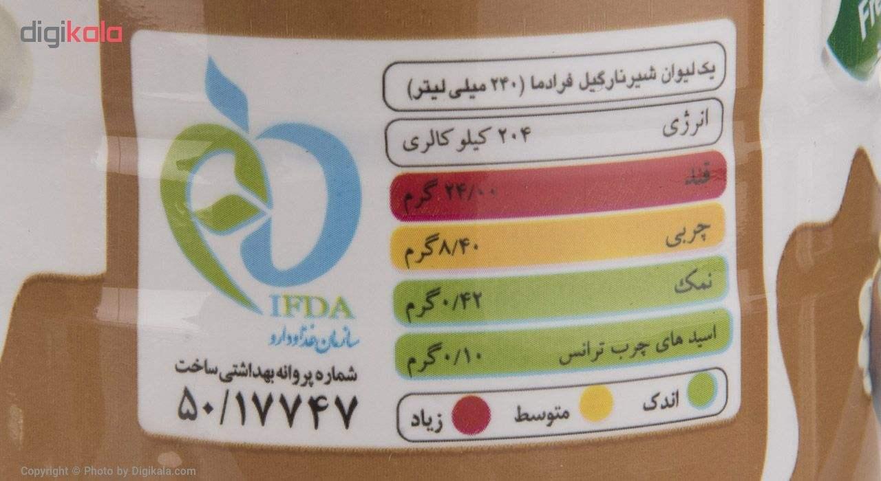 شیر نارگیل فرادما عالیس مقدار 1 لیتر main 1 2