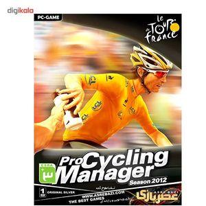 بازی کامپیوتری Pro Cycling Maneger