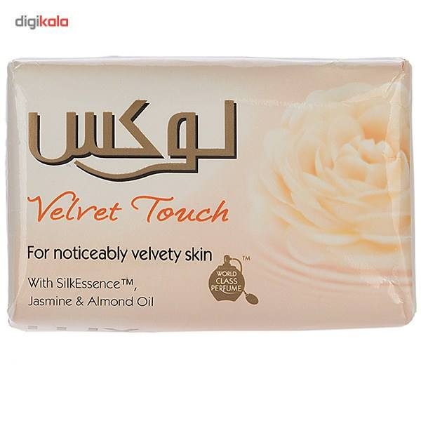 صابون لوکس مدل Velvet Touch مقدار 125 گرم بسته 6 عددی main 1 2