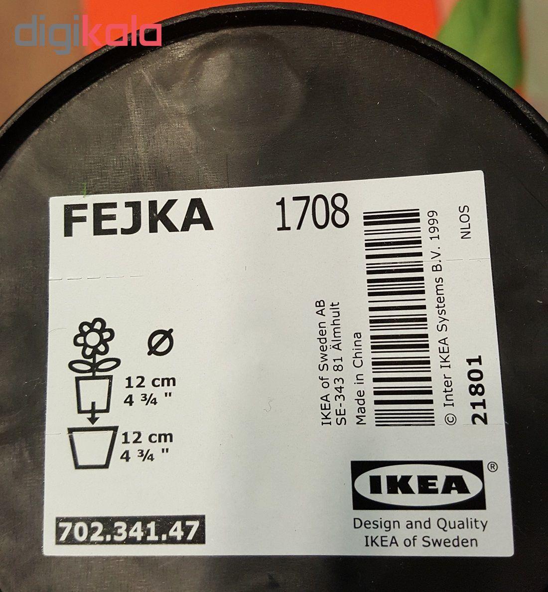 گلدان با گل مصنوعی ایکیا مدل Fejka 70234147  main 1 4