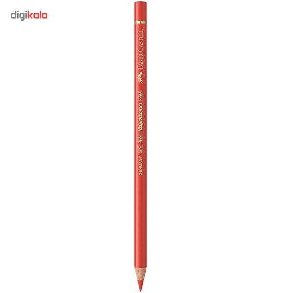 مداد رنگی فابر-کاستل مدل Polychromos کد رنگی 117 main 1 1