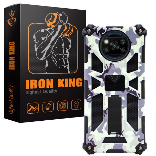 کاور آیرون کینگ مدل ART33 مناسب برای گوشی موبایل شیائومی Poco X3 NFC