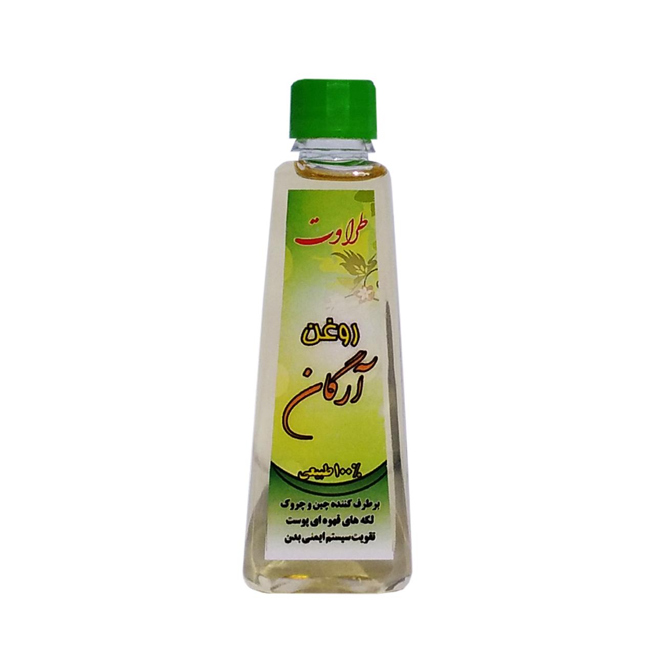 قیمت روغن آرگان طراوت مدل Argan oil حجم 50 میلی لیتر