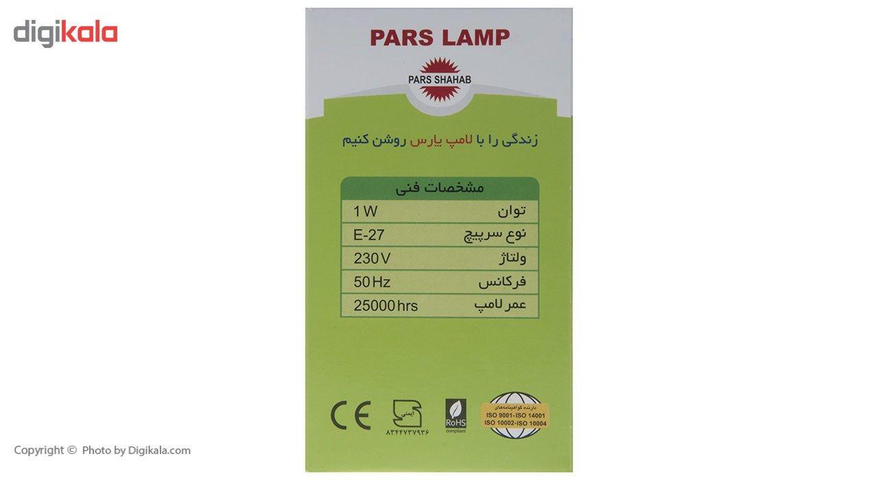 لامپ ال ای دی 1 وات پارس شهاب پایه E27 main 1 2